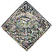 Token - S. Georgius Equitum Patronus / Intempestate Securitas (Klippe; Kremnitz) – reverse