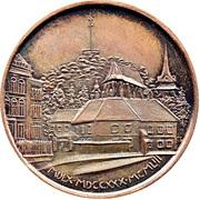 Ferenc Foldes Secondary School Miskolc – reverse