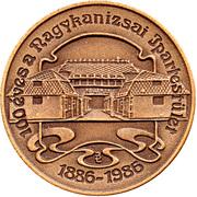100th anniversary of Nagykanizsa guild – obverse