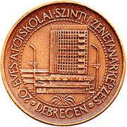 Ferenc Liszt (2) – reverse