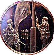 Medal - Liberation – reverse