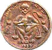 Token - Om coin-Indian state – obverse