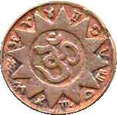 Token - Om coin-Indian state – reverse