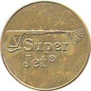 Car Wash Token - Super Jet – obverse