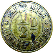 Paper Mill Dining Room Token – obverse