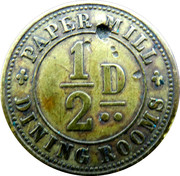 Paper Mill Dining Room Token – reverse