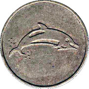 Car Wash Token - Euro wash – reverse