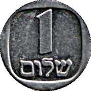 1 Shalom – reverse