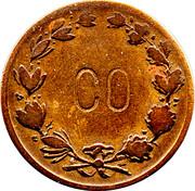 20 Centesimi - CO – reverse