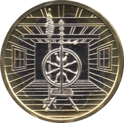 Kremnica Mint Token - Vlkolínec – reverse