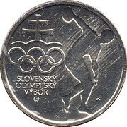 Kremnica Mint Token (London Olympics) – reverse