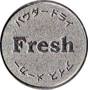 Token - Fresh – reverse