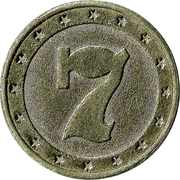 Token - 7 (type 2) – obverse