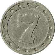 Token - 7 (type 2) – reverse