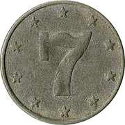 Token - 7 (type 3) – obverse