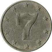 Token - 7 (type 3) – obverse
