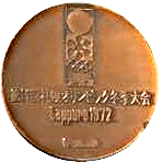 Token - Sapporo Olympic – reverse