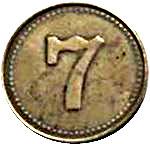 Token - 7 (type 1) – reverse