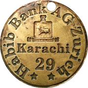 Habib Bank AG Zurich - Karachi – obverse