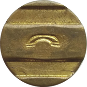 Telephone Token – obverse