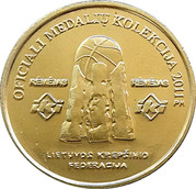 Official Lithuanian Basketball Players Medal Collection (Mantas Kalnietis) – reverse