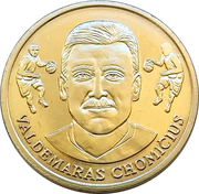 Official Lithuanian Basketball Players Medal Collection (Valdemaras Chomičius) – obverse