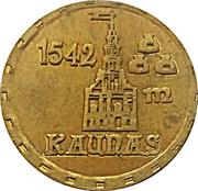 Lucky Coin - Kaunas – obverse