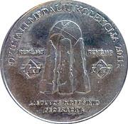 Official Lithuanian Basketball Players Medal Collection (Artūras Karnišovas) – reverse