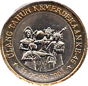 Token - Agong XII (Independence) – reverse