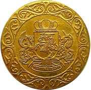 Žagarė's Cherry Festival token (Royal coat of arms of Lithuania) – obverse