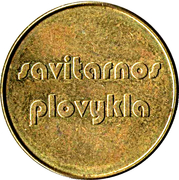 Car Wash Token - Valstina – reverse