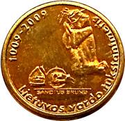 2 Kaziu (Millennium of Lithuania) – obverse