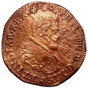 Felipe IV - PERRVMPET – obverse