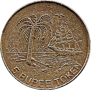 5 Rupees Token - Sun International Hotel – obverse
