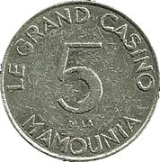 5 Dirham - La Mamounia Grand Casino (Marrakesh) – reverse