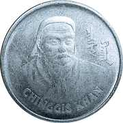Token - 750th Anniversary of The Secret History of the Mongols – obverse