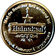 Token - Heineken (De BoerInn) – reverse