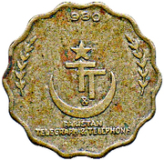 Telephone Token – reverse