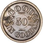 50 Cents - Civil War Sutler Token - Harvey Lewis (23rd Massachusetts Regiment) – reverse