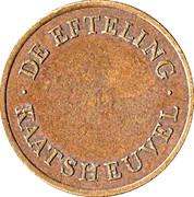 Efteling Amusement  token – obverse