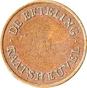 Efteling Amusement  token – reverse