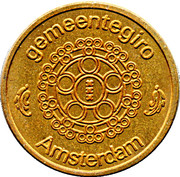 1 Amsterdammertje - Amsterdam (700 years) – obverse