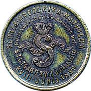 Mourning coin  Sophia Frederika Mathilda – obverse