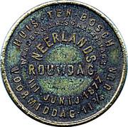 Mourning coin  Sophia Frederika Mathilda – reverse