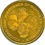Token - Royal Dutch Mint (A.N.A. Seattle Show) – obverse