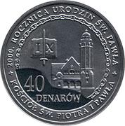 40 Denarów Opole – reverse