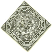 Squire klippe-medal / New Mint building – reverse
