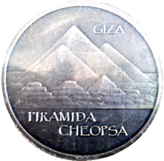 Token - Pyramid of Cheops – obverse