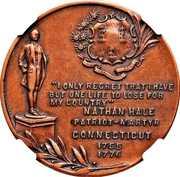 Dollar - U.S. Sesquicentennial Exposition in Philadelphia (Connecticut) – reverse
