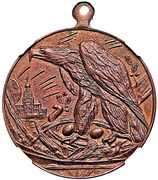 Dollar - U.S. Sesquicentennial Exposition in Philadelphia (Medal of Honor) – reverse